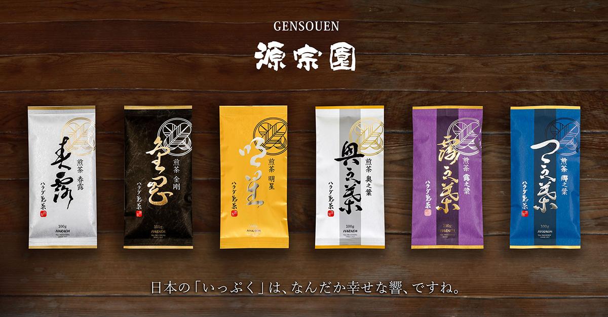 和輪珈琲「ワワコーヒー」新発売!