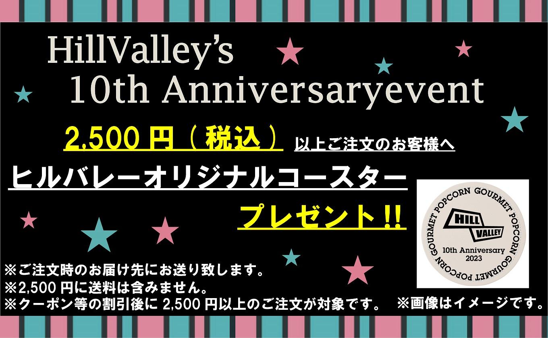 HAPPY HOLIDAY グルメでポップな美味しいクリスマスを