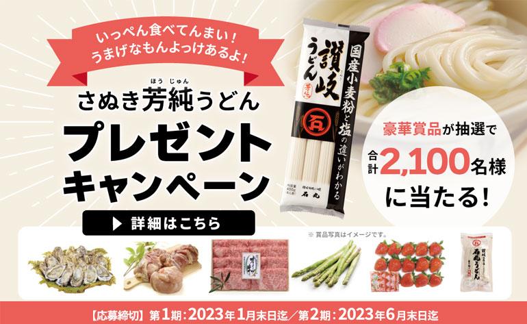 Yahoo店オープン