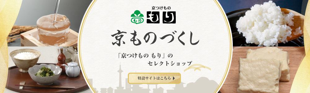 おとうふ 豆腐のお惣菜