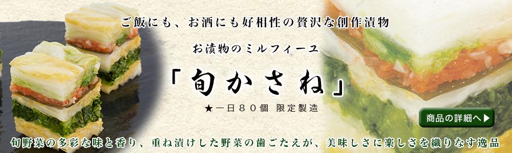 京都おりーぶ オリーブの漬物