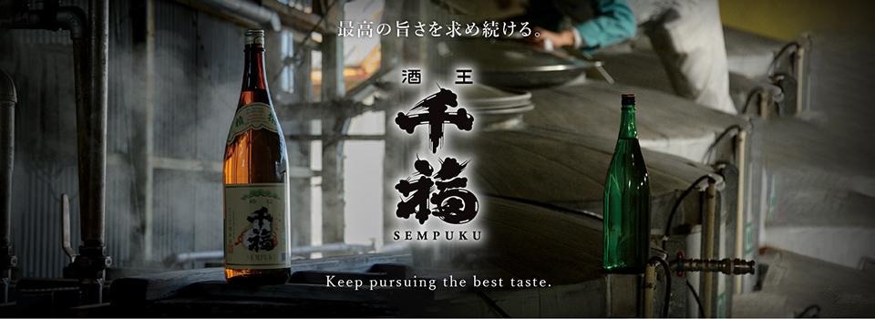 千本錦純米大吟醸原酒