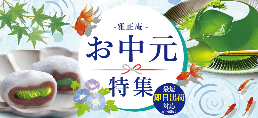 2021年度新茶