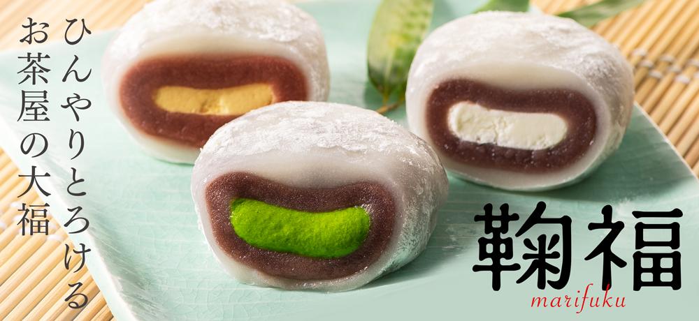 雅正庵byおやいづ製茶の水出し茶特集