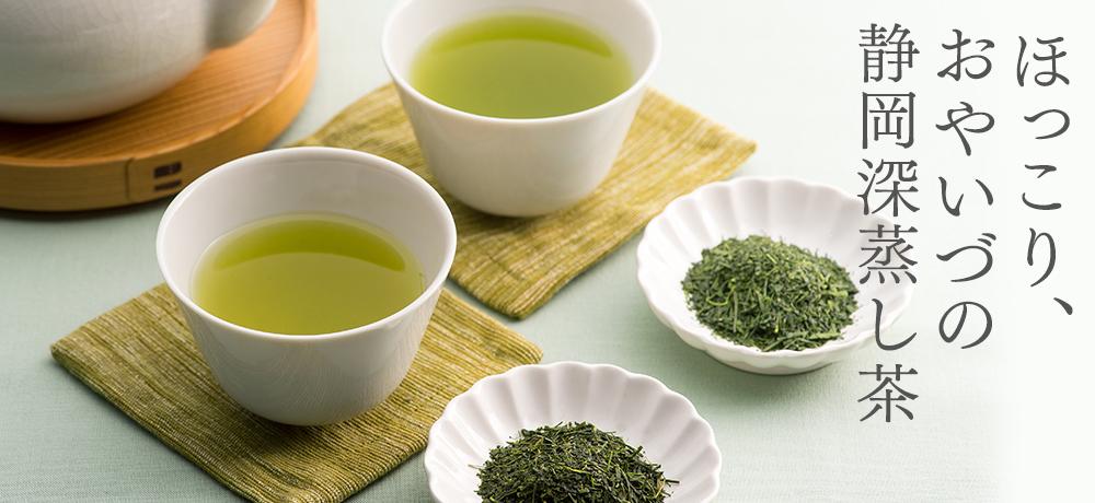静岡抹茶バウムクーヘン