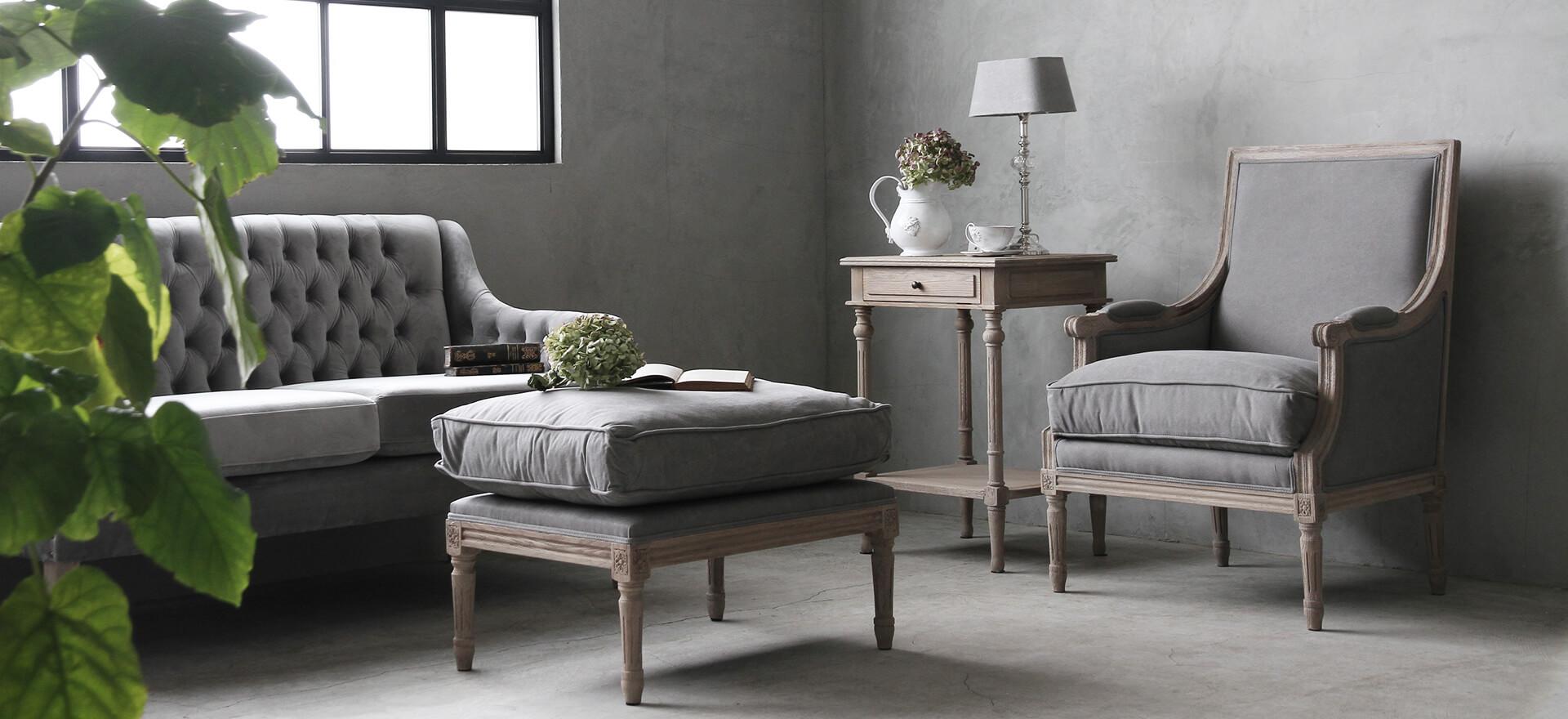 サラグレースClassicシリーズの家具