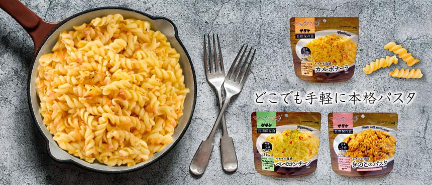 安心なお水を備えたい。5年保存の非常用飲料水。