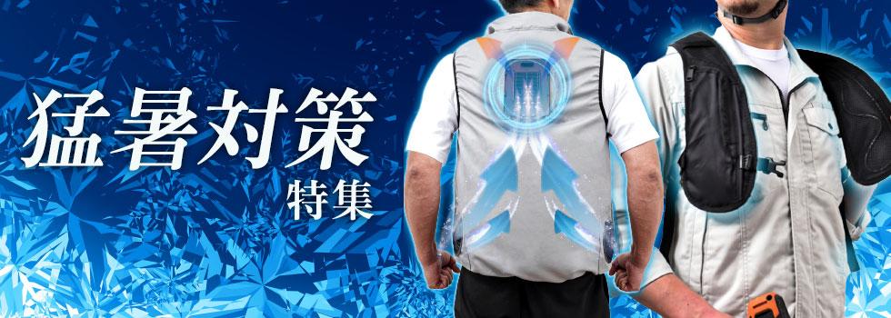 軽量電動階段台車60