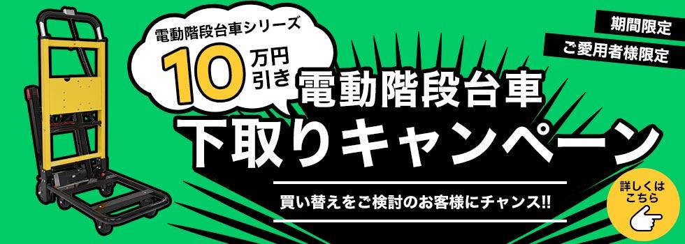 秋葉原本店2Fスペースに法人営業部ショールームがOPEN!