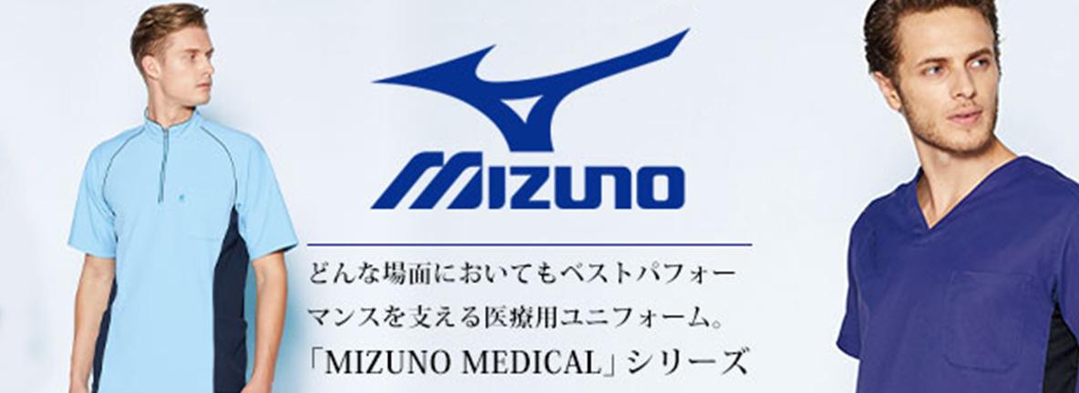 憧れの女性が着ているワコール「ハイシリーズ」